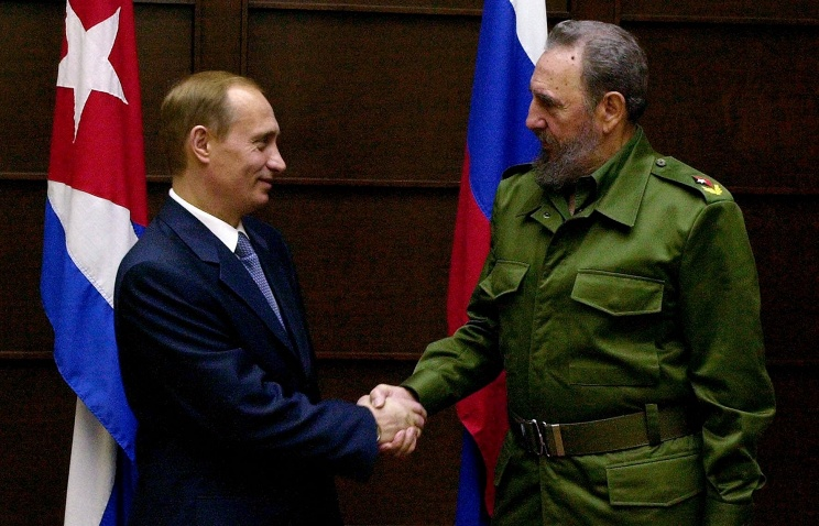 Russia announces construction of military bases in Cuba