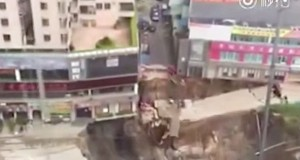 A sinkhole in China