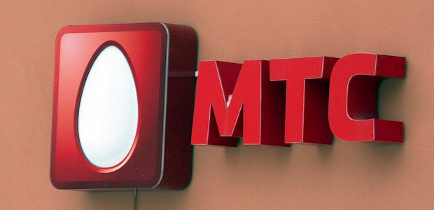 MTS to operate as Vodafone in Ukraine