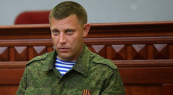 Facebook bans Zakharchenko's page right after creation