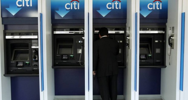 Citigroup Inc. is testing a new technology that will allow you to withdraw money without a credit card