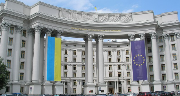 Ukrainian Foreign Ministry is extremely indignant at the repressions of Ukrainians in the Russian Federation and occupied Crimea