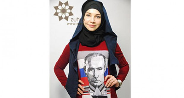 Hijab with Putin caused a stir at the Russian Muslim