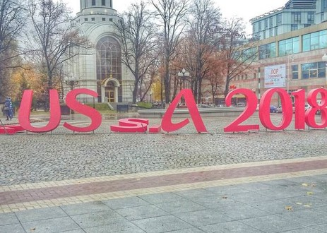 The wind made USA from Russia in Kaliningrad