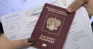 Russia suspends visa-free regime with Turkey from January 1, 2016