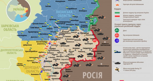 ATO latest news: the situation remained tense along the contact line on November 18