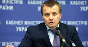 Ukraine will not need to buy natural gas from Russia till the end of the year
