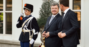 Ukraine and the Netherlands will hold a business forum in January 2016