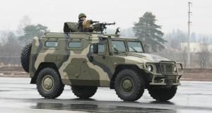 Ukrainian State Concern Ukroboronprom is ready to replace Soviet military equipment