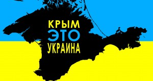 """Ukrainian diaspora in France reached the cancellation of the show Russian film """"Crimea. The return to the Motherland"""""""