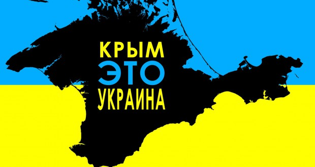 "Ukrainian diaspora in France reached the cancellation of the show Russian film ""Crimea. The return to the Motherland"""