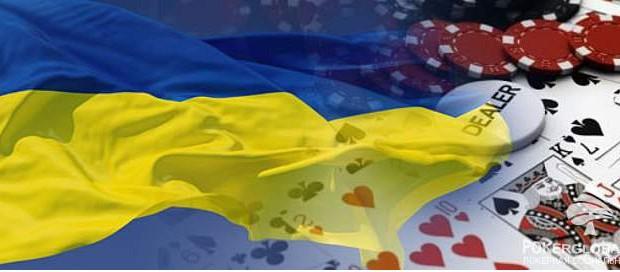 Gambling business to replenish the budget of Ukraine