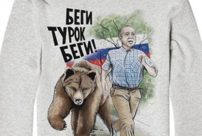 Russian fashion designers lack Turkish fabric to produce anti-Turkey T-shirts