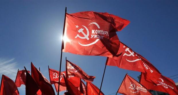 Ukraine banned the Communist Party