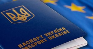 The European Commission confirmed that Ukraine is ready for visa-free regime with the EU