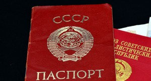 Passports of the USSR may become valid in Russia