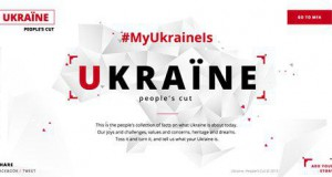 Ukrainian Foreign Ministry launches international campaign #MyUkraineIs