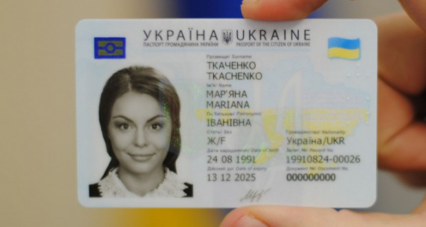 Ukraine introduces ID cards instead of old passports