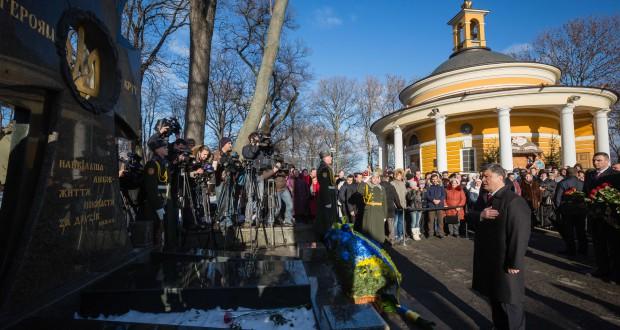 Ukrainian President honored Kruty Heroes' feat in fighting with Bolsheviks in 1918