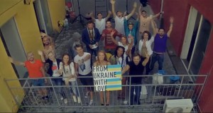 My Awesome Ukraine - new video from Styles Studio