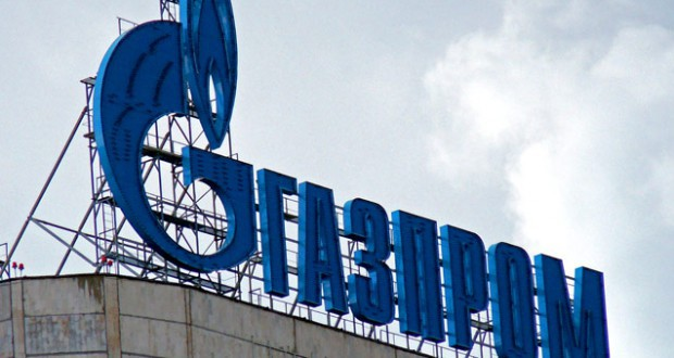 Russian Gazprom cancels gas discount for Turkey
