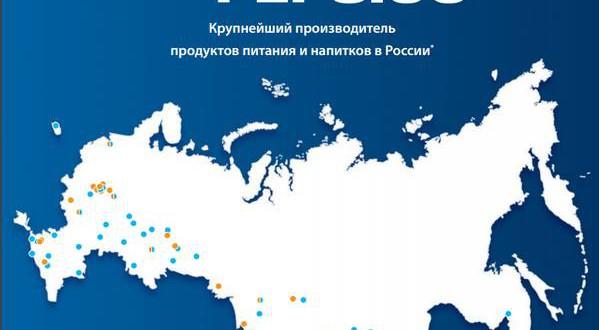 Following the Coca-Cola, the PepsiCo company recognized Crimea as Russian territory