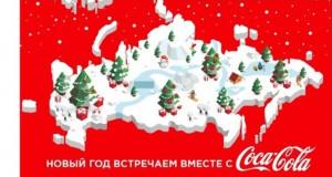 The Coca-Cola Company has officially apologized for Russian map with Crimea