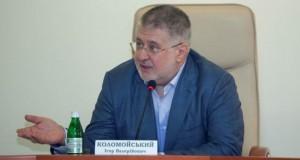 Ukrainian businessman has filed a complaint against Russia in The Hague