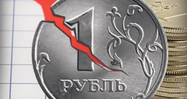 Russian ruble dropped to December 2014 low as oil prices decline