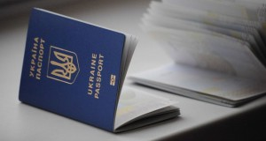 Citizens of Ukraine can obtain international passports without any restrictions