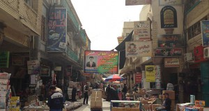 Gunmen attack Baghdad shopping centre