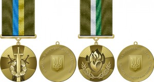 Ukraine's President establishes medals for military and humanitarian participation in Anti-Terrorist Operation in Donbas
