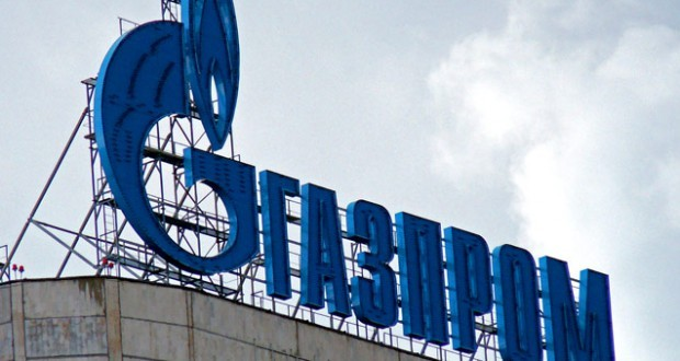 Gazplom plans to export gas to Ukraine or for at least three more years