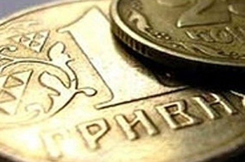 Ukraine's Central Bank set hryvnia's exchange rate to a new record low