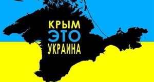 Ukrainian documentary about Crimea's annexation to take part in the Berlin International Film Festival