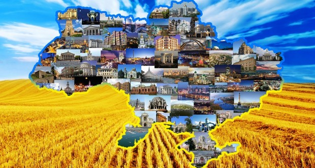 Ukraine is 24th in world's cheapest countries ranking