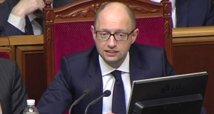 Prime Minister of Ukraine agreed to resign with the entire Cabinet