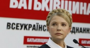 Batkivschyna party withdraws from Ukraine's parliament coalition