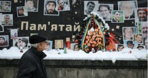Ukraine commemorates the second anniversary of the execution of the Heaven's Hundred