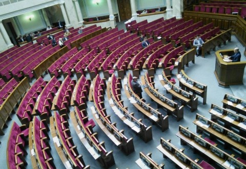 Ukrainian Samopomich faction withdraws from the ruling coalition in parliament
