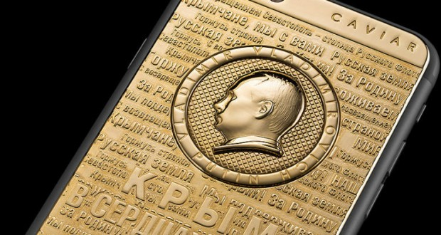 Russia released Golden iPhone to mark illegal annexation of Crimea