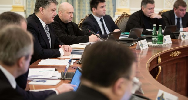 Ukrainian President signed Decree on demobilization
