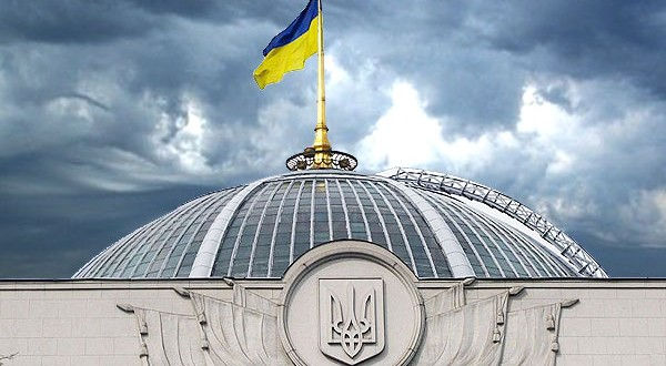 Ukraine's parliamentary factions agree to form new coalition