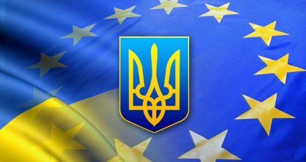 "EC may green-light visa lift for Ukrainians ""witnin next month"" - Commissioner"