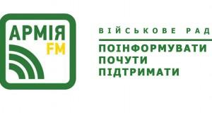 Ukraine launches military radio station Army FM