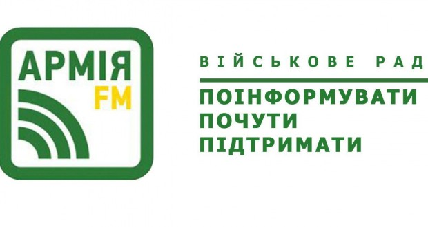 Ukraine launches military radio station Army FM