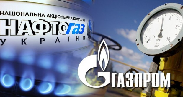 Ukraine's Naftogaz claims $8.2 bln from Russian Gazprom for gas transit