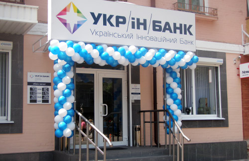 Central Bank of Ukraine liquidates first commercial bank Ukrinbank