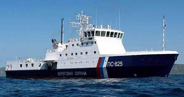 Russian warship approaches Ukrainian port of Mariupol