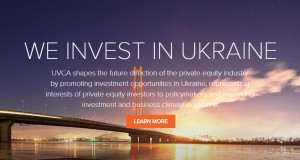 Ukrainian Venture Capital and Private Equity Association announces startup competition